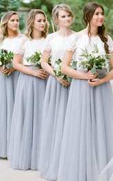 Lace Tulle Floor-length A Line Short Sleeve Modest Bridesmaid Dress with Pleats