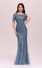 Tulle Sequins Floor-length Mermaid Short Sleeve Vintage Modest Dress with Pleats