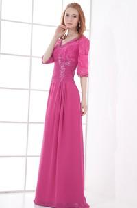 Elegant Maxi V Neck Half Length Sheath Special Occasion Dresses